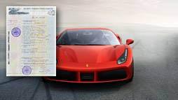 Деньги под залог автомобиля в чите пример расписки о залоге на автомобиль